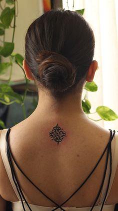 Farsi Tattoo, Arabic Tattoo Quotes, Calligraphy Tattoo, Tattoo Script, Sanskrit Tattoo, Persian Calligraphy, Dragon Tattoo Back Piece, Dragon Sleeve Tattoos, Baby Tattoos