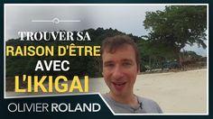 生き甲斐 Comment trouver quoi faire de votre VIE et comment la TRANSCENDER avec l'Ikigai : https://www.youtube.com/watch?v=0QfKJ_nkGTM&t=252s ;) #Ikigai #Vie #Vocation #Mission #Profession #Passion #Compétence