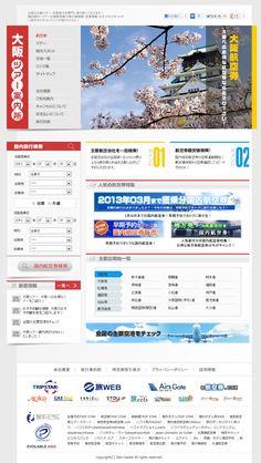 Satellite Site http://www.tour-oosaka.net/
