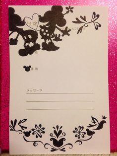 結婚式招待状返信 ミッキーマウスイラスト