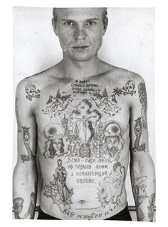 Photo of a Russian prisoner from Arkady Bronnikov's book Russian Criminal Tattoo Police Files, published by FUEL in 2014