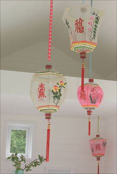These lanterns are exquistly hand made and painted by Chinese artists.The design is painted onto a fabric gauze.There are two sizes available;Small 25 x 30cm available in pink and Large 30cm x 35cm available in white.The lanterns make a stunning hanging decoration for a party setting or as a permanent decoration in a room.