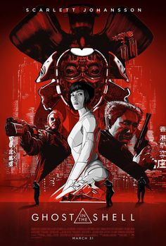 """'Ghost in the Shell"" (March 2017) Scarlett Johansson"
