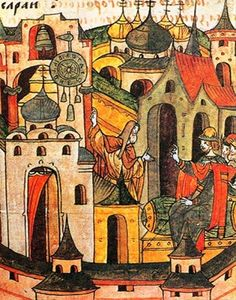 Князь Василий I Дмитриевич - Москва - История - Каталог статей - Любовь безусловная Moscow Kremlin, Prince And Princess, Illuminated Manuscript, Medieval, Russia, Miniatures, Tower Clock, History, Painting