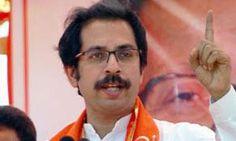 মোদী-রাজনাথের বিরুদ্ধে প্রার্থী দেওয়ার খবর ওড়াল সেনা - http://kolkata24x7.com/%e0%a6%8f%e0%a6%87-%e0%a6%a6%e0%a7%87%e0%a6%b6/bjp-ally-shiv-sena-denies-fielding-candidates-modi-rajnath.html http://kolkata24x7.com/wp-content/uploads/2014/03/udhav-thakre.jpg