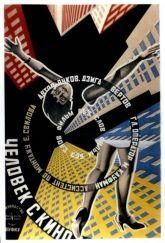 L'AGE D'OR DU CINEMA MUET RUSSE (1908-1934)   Fondation Jérôme Seydoux-Pathé