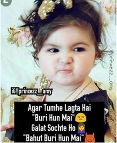 Aap buhat Aachi ho  I Love you IQBAL AHMED KHAN BOSTAMIEXHIBORG@GMAIL.CO Cute Baby Quotes, Cute Quotes For Girls, Crazy Girl Quotes, Funny Quotes For Kids, Cute Funny Quotes, Girly Quotes, Funny Pics, Comedy Love Quotes, Funny Attitude Quotes
