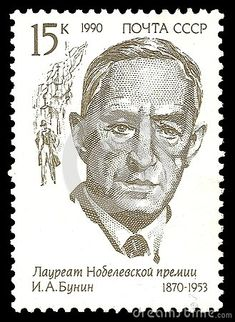 Stamp, Portrait, Images, Google, Pen Pal Letters, Search, Headshot Photography, Stamps, Portrait Paintings