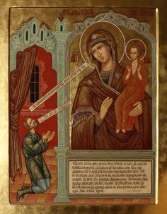"""The Icon of the Mother of God """"The Unexpected Joy"""" Icon 5, Queen Of Heaven, Russian Icons, Orthodox Christianity, Madonna And Child, Orthodox Icons, Blessed Mother, Art For Kids, My Photos"""