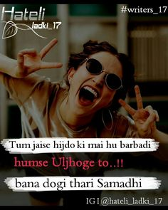 Attitude Thoughts, Attitude Quotes For Girls, Girl Attitude, Girl Power Quotes, Crazy Girl Quotes, Girly Quotes, Assuming Quotes, Bad Words Quotes, Dosti Quotes