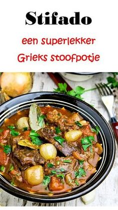 Grieks digital art no lineart - Digital Art Slow Food, Stifado, Slow Cooker Recipes, Cooking Recipes, My Favorite Food, Favorite Recipes, Healthy Cooking, Healthy Recipes, Greece Food