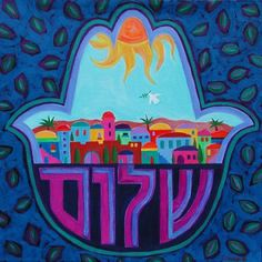 Shalom! This is art by Laura Bolter http://www.laurabolterdesign.com