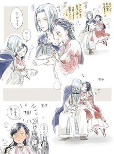 Cartoon Girl Drawing, Girl Cartoon, Alice Anime, Fairy Tail Girls, Anime Art Girl, Doujinshi, Anime Manga, Book Worms, Character Design