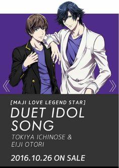 Uta no Prince Sama Good Anime Series, Uta No Prince Sama, Manga Games, Love Is All, Anime Guys, Idol, Songs, Movie Posters, Fictional Characters