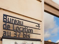 Des Signes / Théâtre des Bouffes du Nord #signage #graphicdesign #typography #dessignes