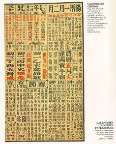The Chinese calendar is a lunisolar calendar, incorporating elements of a lunar calendar with those of a solar calendar.