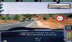 تعرف على حقيقة رسوب 50 % من مدربي تعليم السياقة في المغرب: نفى محمد نجيب بوليف ، كاتب الدولة المكلف بالنقل، ما نشرته وسائل إعلام من أخبار…