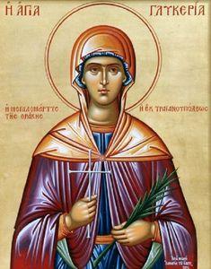 Byzantine Icons, Byzantine Art, St G, Orthodox Christianity, Happy Words, Orthodox Icons, Nasa, Catholic, Saints