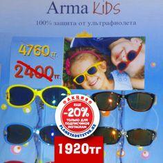 Солнцезащитные очки Actual Kids от Actual Optic   Солнцезащитные детские очки различных форм с удобной посадкой на лице, изготовлены из высококачественного материала ацетат целлюлозы, что придает им такие качества как: гибкость, легкость и ударопрочность, гипоаллергенность,  Ко всем оправам прилагается мягкий чехол. Отличное качество, сопоставимое с Ray Ban Kids, хороший дизайн, абсолютная безопасность! 100%- ная защита UV-400 у всех моделей. Акционная цена для подписчиков в инстаграмм…