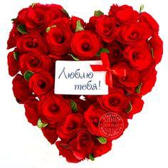 happy valentine salah hassan