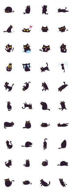 Little Black Cat Momo's Sticker.