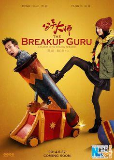Yang Mi and Deng Chao's new film, 'Breakup Guru' is sheduled to be released June 27, 2014