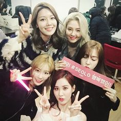 More of SeoHyun's pictures with her fellow SNSD members and friends at her 'Love, Still' Concert ~ Wonderful Generation ~ All About SNSD, Wonder Girls, and f(x)