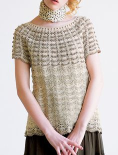 yarn;