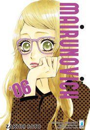 Triage x 4 (manga) ebook shouji sato da € - Compara Triage X, Princess Zelda, Manga, Movie Posters, Fictional Characters, Manga Anime, Film Poster, Manga Comics, Fantasy Characters