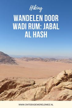 Wandelen in Wadi Rum: alles wat je moet weten Wadi Rum, Countries To Visit, Boss Lady, Middle East, Israel, Travel Inspiration, Travel Tips, Hiking, Explore