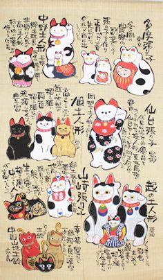 220 Noren -Japanese BobTail Kitties