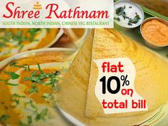 Shree Rathnam Restaurant @Saudawala