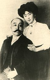 Japanese Imperial family's antique photograph.   Nashimotonomiya-Itsuko and husband in Russian Embassy. Meiji era. 1911.