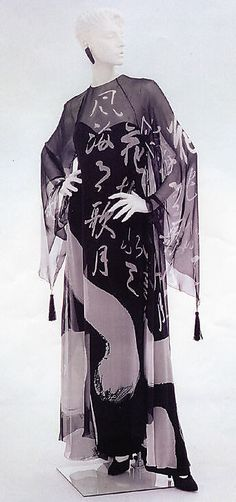 """1989 """"SUMIE"""" Hanae Mori (Japanese) ok not really vintage, but i see some ideas here....."""