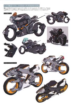 Blassreiter,By rikky on Weapon Concept Art, Armor Concept, Concept Cars, Concept Art Sci Fi, Spaceship Concept, Futuristic Motorcycle, Futuristic Cars, Futuristic Vehicles, Anime Motorcycle