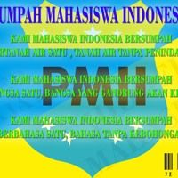 Hymne PMII by Alamsyah Hsb on SoundCloud In This Moment
