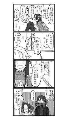 Sasuke, Anime Couples, Manga, Comics, Twitter, Fate, Anime Girls, Manga Anime, Comic Book