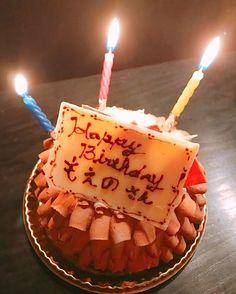 WEBSTA @ moeazukitty - 美容鍼の龍虎道さんの羽瀧先生がお祝いしてくれはったー😭💓✨ありがとうございます😂もえのさんって書くと名前みたい😂💓笑#もえのさん#お誕生日ケーキ#ありがとうございます#龍虎道#美容鍼