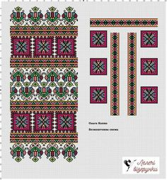 Cross Stitch Embroidery, Embroidery Patterns, Cross Stitch Patterns, Pattern Drawing, Luxury Interior Design, Blackwork, Needlework, Diy And Crafts, Bohemian Rug
