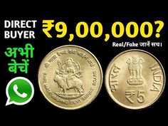 Old Coins For Sale, Sell Old Coins, Old Coins Value, Old Coins Worth Money, Silver Coins Worth, Old Silver Coins, Antique Coins, Old Coins Price, Mata Vaishno Devi