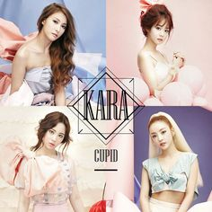 """KARA enlists the help of V.O.S' Choi Hyun Joon for title track """"CUPID"""" + more image teasers"""
