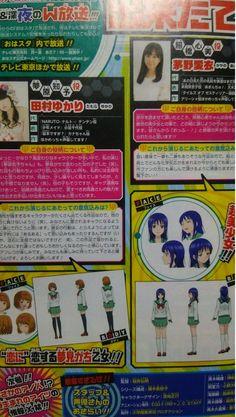 Yukari Tamura y Ai Kayano se unen al reparto del Anime Saiki Kusuo no Psi-nan.