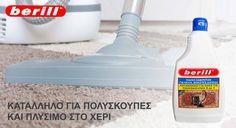 berill-σαμπουάν για χαλιά μοκέτες υφάσματα επιπλώσεων-υγρό Carpet Flooring, Spray Bottle, Cleaning Supplies, Soap, Cleaning Agent, Bar Soap, Soaps, Airstone