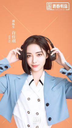 Kiki Xu, Youth with You Fl Girls, Kpop Girls, Cute Girls, K Pop, Women In China, Asian Short Hair, Shot Hair Styles, Beautiful Japanese Girl, Hey Girl