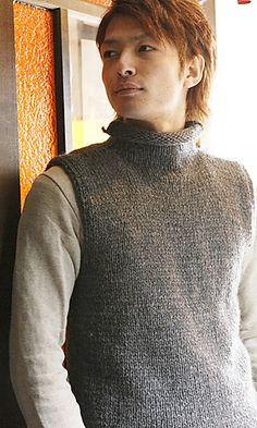 Basic Bulky Vest. Free pattern
