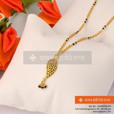 The uniquely designed Mangalsutra ....