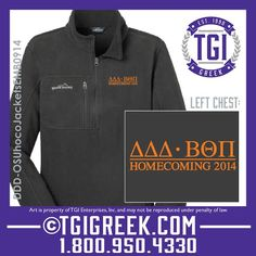 TGI Greek - Delta Delta Delta - Beta Theta Pi - Homecoming Jacket - OK State Homecoming  #tgigreek #deltadeltadelta #betathetapi