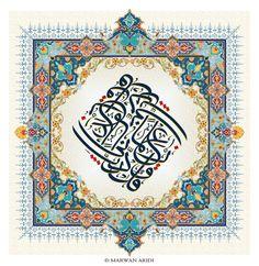 Arabic Calligrapy and and Islamic Ornaments by Marwan Aridi
