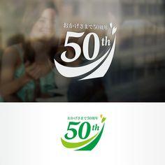 Doing1248さんの提案 - 東京都中小企業振興公社 50周年アニバーサリーロゴ募集【201512_01108】 | クラウドソーシング「ランサーズ」