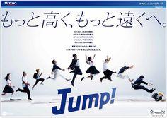 みずほFG:<みずほ>「Jump! PROJECT」東京2020オリンピック競技大会1000日前に先がけ「Jump!」をテーマにした動画等を公開 Creative Poster Design, Creative Posters, Creative Art, Flyer Design, Layout Design, Web Design, Japan Advertising, Japanese Graphic Design, Japanese Poster
